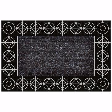 Glass Kapı Önü Paspas Halılı 45x70 cm Gümüş