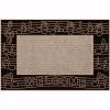 Müzik Kapı Önü Paspas Halılı 45x70 cm Bronz